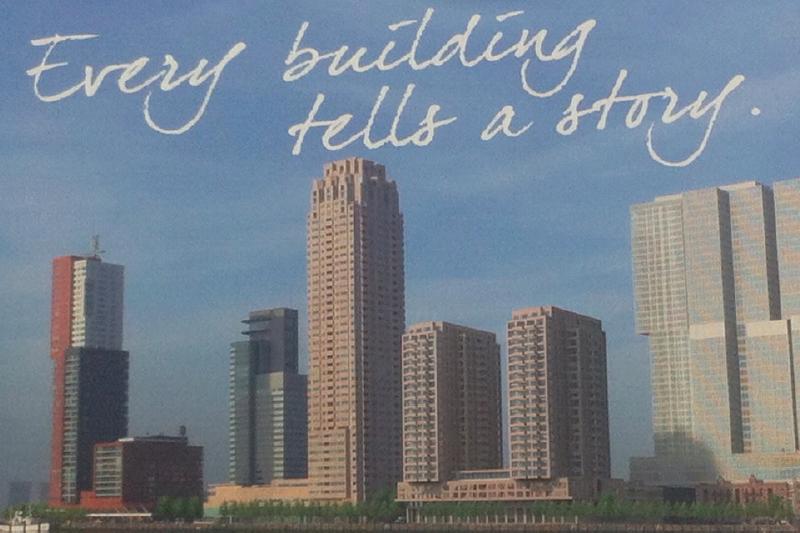 panneau d'affichage promotionnel à Rotterdam en 2015