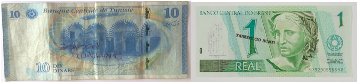 Billet tunisien trouvé en 2017 & Cildo Meireles – Insertion into ideological circuits (the banknotes project – tampon sur billets de banque - 1970