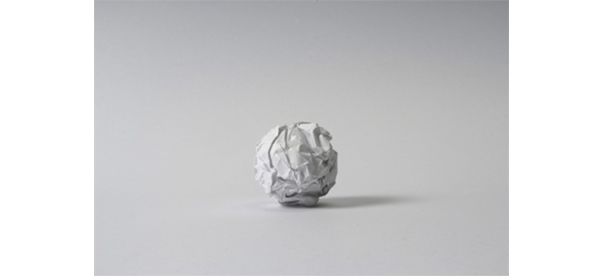Work No. 88' (1995) by Martin Creed. A sheet of A4 paper crumpled into a ball. © Martin Creed.